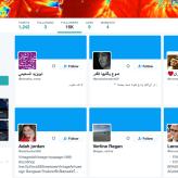 16k Twitter followers on: 2017-02-11 at 13.18.18